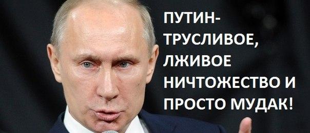 """Путинские марионетки в аннексированном Крыму завели дело на главу Меджлиса Чубарова: """"Мы его ждем"""" - Цензор.НЕТ 750"""