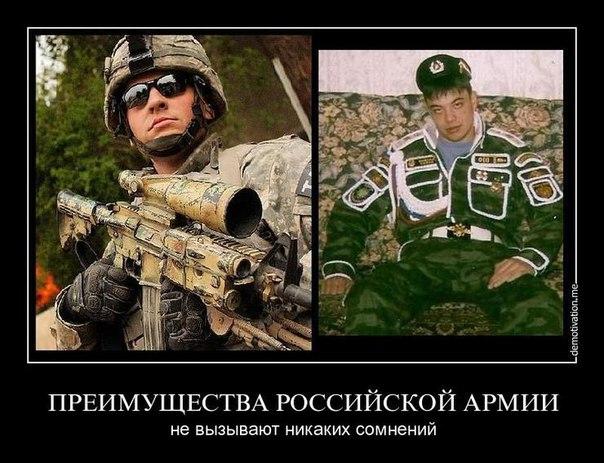 """В НАТО сомневаются в эффективности договоренности с Россией: """"У нас не может быть еще одной Ялты"""" - Цензор.НЕТ 332"""