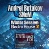Andrei Butakov & SNeM Podcast
