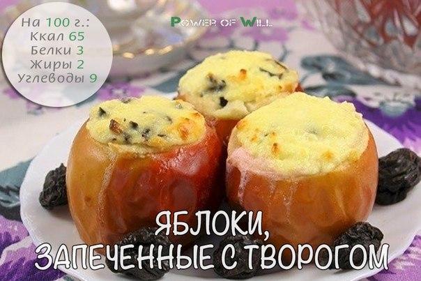 Печёные яблоки диетические в духовке рецепт с пошагово в