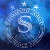ФК «САКСАН»   FC SAXAN