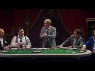 казино в тбилиси отзывы