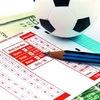 Ставки на спорт   Ставки на спорт онлайн