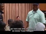Eric Thomas (Эрик Томас) - Сон для нищих людей