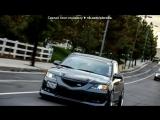 Со стены Mazda - Автомобили Мазда под музыку Taio Cruz (feat. Flo-Rida) - Hangover. Picrolla