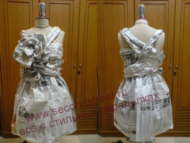 Как сделать платье из газеты своими руками