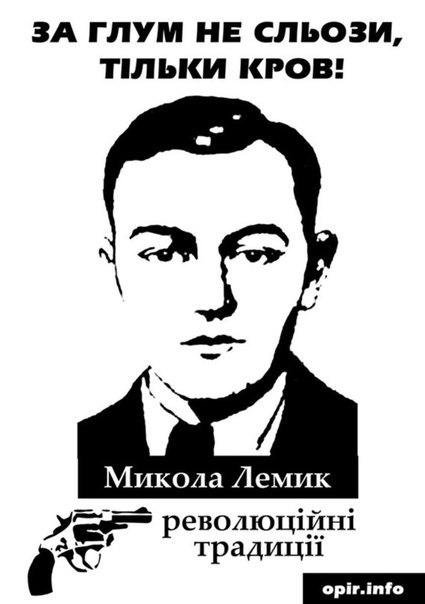 Армия РФ готовится подавлять связь украинских вооруженных сил - блогер - Цензор.НЕТ 3231