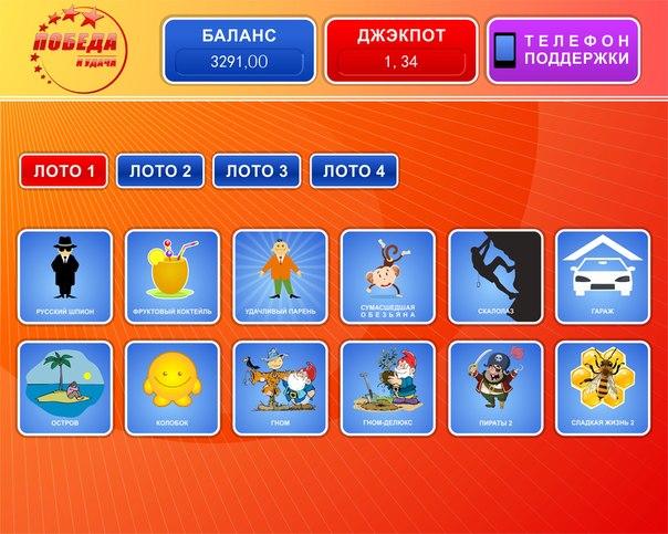 Игровые автоматы на телефоне jar секреты игрового автомата резиденты