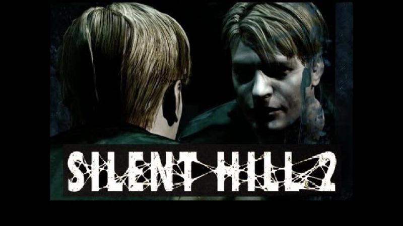 Silent Hill 2: Полное видео прохождение в одном файле