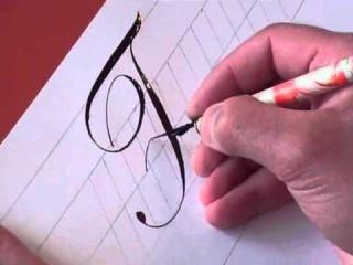 Hamid Ezra Ebrahimi: How To Write Copperplate - Letter Ff