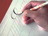 Hamid Ezra Ebrahimi: How To Write Copperplate - Letter Ee
