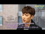 【HeartBeat中字】150205 Hulu DOCUMENT OF BEAST [MAKE PROGRESS]EP04 [1/2] 中字