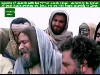 Встреча пророка Юсуфа с отцом Якубом