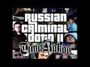 Russian Criminal DOTA 2 Tima Rakov