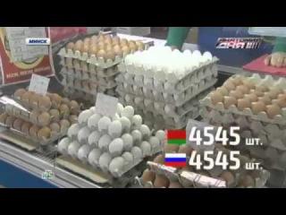 Уровень жизни в России и в бывших советских республиках измерили в продуктах