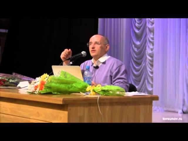Торсунов О.Г. – Молитва с четками