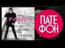 Fancy - The Original Hit Collection (Full album) 2014