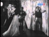 Частица чёрта в нас - Сильва (1944)