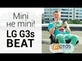 Обзор смартфона - LG G3s (D724) (2014)