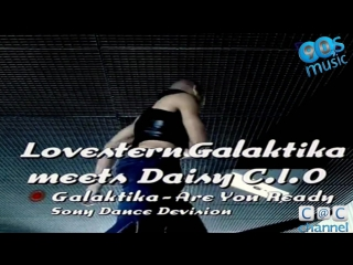 Lovestern Galaktika Project Meets Daisy C.I.O. – Galaktika - Are You Ready (2001 HD)