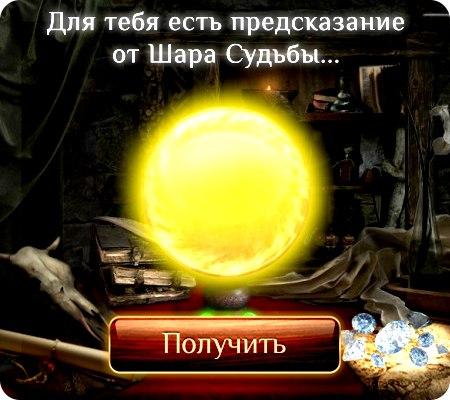 Фото №362782436 со страницы Міши Черничко
