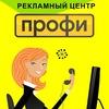 РЕКЛАМА И ПЕЧАТЬ В КОЛПИНО/САНКТ-ПЕТЕРБУРГЕ
