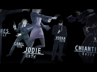 Тизер нового фильма Detective Conan из серии