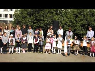 1 сентября в Иркутской Вальдорфской Школе.