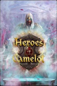 Герои Камелота и секреты данного творения
