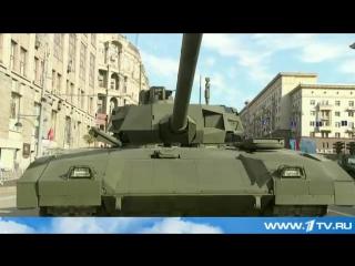 Возможности Т-14  АРМАТА Супер Танк нового Поколения Армии РОССИИ !!!