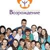 Ветеринарные  клиники ВОЗРОЖДЕНИЕ 787-787