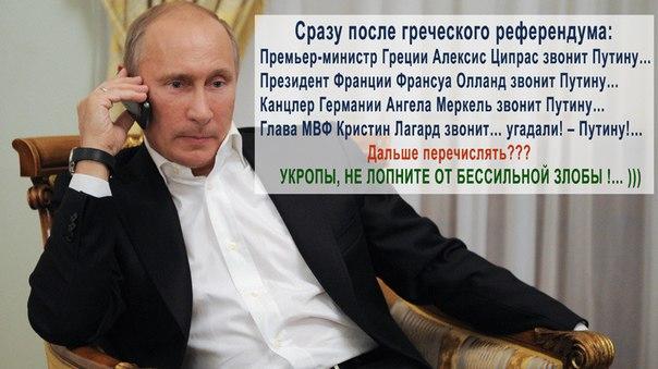 """За минувшие сутки боевики трижды обстреляли позиции украинских войск в районе сектора """"М"""", - Штаб обороны Мариуполя - Цензор.НЕТ 6830"""