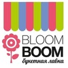 Bloom Boom букетная лавка