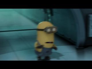 Гадкий Я_ Мини-фильмы_3 Банан _Banana_