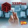 """Создание сайтов Испания - Beб-Студия """"333 Plus"""""""