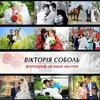 Весільний фотограф. ФОТОКНИГИ. м.Яготин