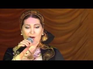 Чеченские песни 2015 ТАМАРА АДАМОВА Чечня процветай 2015