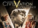 CIVILIZATION V   Некультурная цивилизация с религией №2