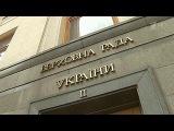 В Верховной Раде начинается сбор подписей за отставку главы Службы безопасности Украины - Первый канал