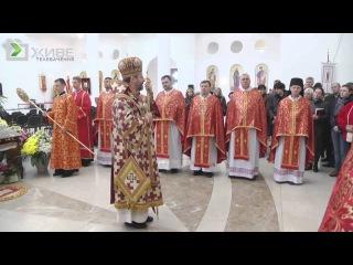 Проповідь Блаженнішого Святослава в Страсну Пятницю
