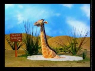 Робоцып - Жираф в зыбучих песках