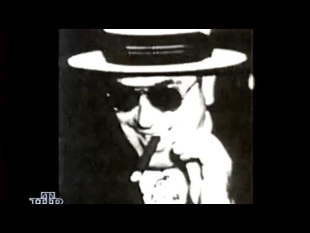 История Аль Капоне (документальный фильм)