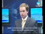 русские уехавшие из Казахстана в РФ офигевают от местной деревенщины и возвращаются обратно в КЗ