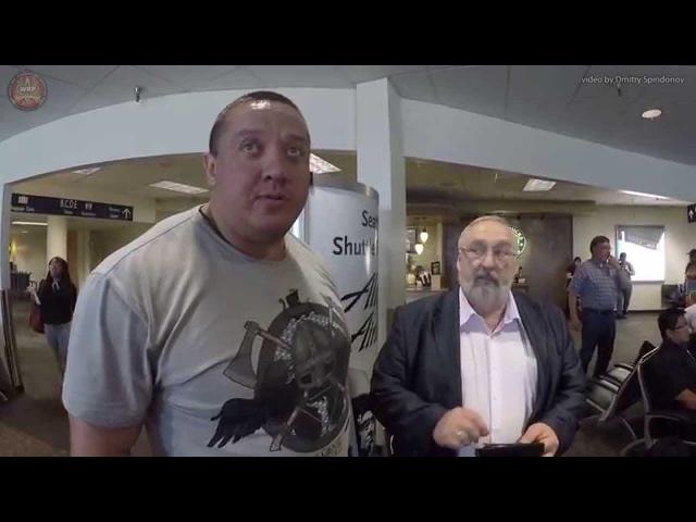 Михаил Кокляев и Борис Шейко в Америке 4 (Russian strength tour in America)