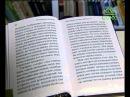 Книга «Посмертные вещания преподобного Нила Мироточивого
