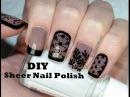 How to DIY Sheer Tint Nail Polish   5 Designs   Прозрачный Дизайн Ногтей Вуаль (капрон, колготки)