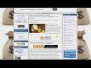 прокси для апарсер Прокси для Aparser и Xrumer- Форум об Прокси для апарсер