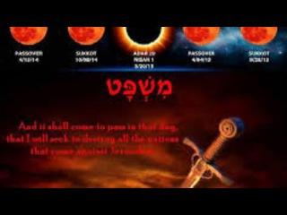 four blood moon movie - 650×588