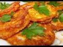 Помидоры в сырном кляре Вкусные блюда из помидоров Закуска из помидоров