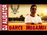 DJ Aligator - Dance Megamix